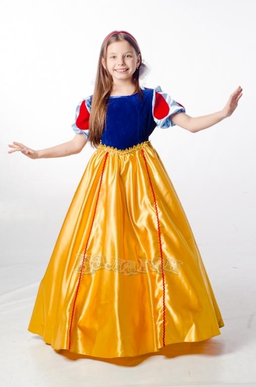 Платье Костюм Доставка